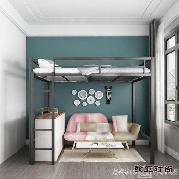 高架床北歐鐵藝高架床多功能簡約現代樓閣小戶型省空間公寓掛梯雙人床