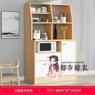 茶水櫃 餐邊櫃現代簡約客廳靠牆碗櫃家用廚房櫃子儲物櫃簡易櫥櫃T