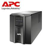 艾比希 APC SMT1000TW Smart-UPS 1000VA LCD 120V 在線互動式不斷電系統 UPS