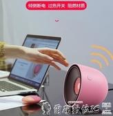 USB暖風機 usb迷你暖風機家用小太陽小型小功率暖氣辦公室桌面熱風取暖器 爾碩LX