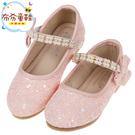 《布布童鞋》珍珠鍊帶玫粉亮片粉色兒童公主鞋(15.5~19公分) [ R8H266G ]