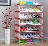 鞋櫃 簡易防塵不銹鋼收納柜