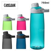 美國CamelBak CHUTE® MAG 750ml 戶外運動水瓶 冷水壺 不含BPA 台灣總代理