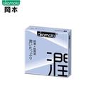【即期買1送1】岡本City極潤型保險套...
