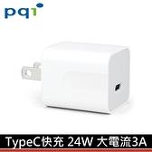 【9折↘+0元運費】APPLE 蘋果 充電器 USB-C 充電頭 PQI USB-C 快充頭 24W TYPE-C PD快充 QC3.0 PDC24W X1