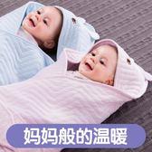 嬰兒抱被新生兒包被春秋棉初生嬰兒抱被季薄款抱毯小被子寶寶包巾繈褓 蜜拉貝爾