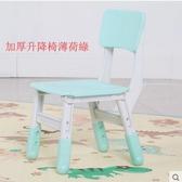 加厚兒童椅子幼兒園靠背座椅寶寶塑料升降椅小孩家用防滑小凳子【加厚升降椅】