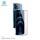 摩比小兔~NILLKIN Apple iPhone 12 Pro 二合一套裝玻璃貼(螢幕玻璃貼+鏡頭貼)