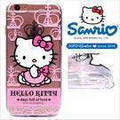 官方授權 三麗鷗 Sanrio Hello Kitty 浮雕 彩繪 iPhone 6 6S Plus Note5 Z5 Z5P A5 A7 2016 A9 手機殼 公主皇冠