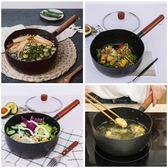 日本不粘雪平鍋泡面鍋料理鍋奶鍋不粘鍋小奶鍋電磁爐通用 雙十二85折