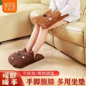 暖腳寶電熱暖手暖腳寶加熱坐墊辦公室椅墊暖墊子插電暖腳神器暖腰暖腹【雙十二狂歡】