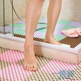 【黑色星期五】拼接腳墊隔水墊洗澡間防滑墊浴室衛生間淋浴防水墊子地墊