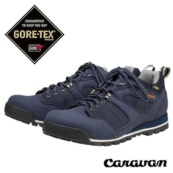 Caravan C7_03 中性GORE-TEX登山 健行鞋/藍/ 0010703/登山 健行 寬楦