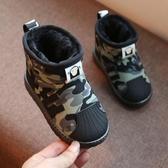 快樂購 兒童雪靴男童女童短靴冬季寶寶防水迷彩鞋
