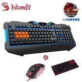 贈1550贈品 Bloody 雙飛燕 B328八光軸機械鍵盤 買1送2-贈1100元電競滑鼠+450元電競專用長鼠墊
