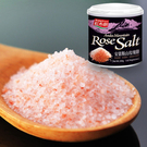 【紅布朗】安第斯山玫瑰鹽 (300g/罐)