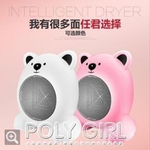 台灣現貨110V卡通迷妳小熊暖風機 辦公家用桌面多功能暖風扇 可愛小型取暖器 元旦鉅惠