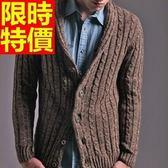 外套美麗諾羊毛毛衣-帥氣條紋翻領男開襟針織衫6色64k13【巴黎精品】