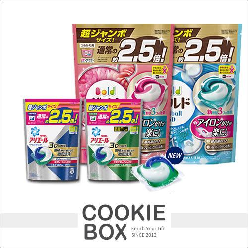 日本 P&G 寶僑 3D 立體雙色洗衣膠球 洗衣球 補充包 44入 消臭 除臭 淨白 花香 *餅乾盒子*