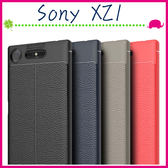 Sony XZ1 G8342 5.2吋 荔枝皮紋背蓋 時尚手機殼 全包邊保護套 TPU軟殼手機套 矽膠保護殼 後殼