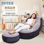 intex懶人沙發床單人躺椅子創意臥室陽臺小沙發椅迷你充氣沙發床  無糖工作室