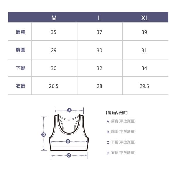 【8:AT】運動內衣 M-XL(醉星紫)(未滿2件恕無法出貨,退貨需整筆退)