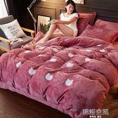 床組 冬季純色法萊絨四件套1.8m珊瑚絨床包加厚保暖法蘭絨被套床上用品 韓語空間