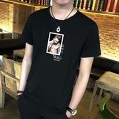 韓版夏季男士短袖T恤半袖男裝青少年修身圓領印花體恤上衣打底衫