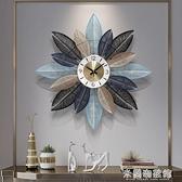 掛鐘 鐘表掛鐘客廳現代簡約時尚臥室創意家用墻面掛表餐廳輕奢北歐時鐘 快速出貨