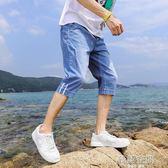 牛仔短褲 夏季薄款牛仔短褲男五分褲修身彈力韓版潮流破洞休閒中褲七分褲男