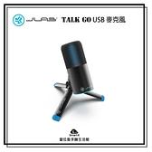 【台中愛拉風|JLab專賣店】TALK GO USB 電容式 麥克風 輕量型 全指向/心形 支援Win/Mac