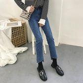 牛仔褲 褲子新款秋韓版彈力高腰顯瘦不規則褲腳直筒九分牛仔褲潮 伊韓時尚