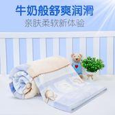 毛毯 嬰兒毛毯雙層加厚冬季兒童毯子蓋毯秋冬寶寶幼稚園毛毯被小毯子冬【小天使】
