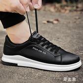 運動鞋男 秋季黑色板鞋男鞋子韓版潮鞋百搭學生運動鞋小白鞋 nm9864【野之旅】