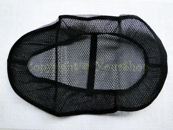 【YourShop】機車椅套(適用50-90CC機車) ~機車墊/椅墊套 涼爽/透氣/通風/不熱/防滑/舒適~