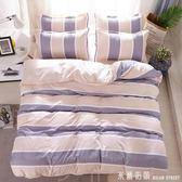 被套 少女心四件套床上用品親膚棉1.8m被套床單人床1.51.2宿舍三件套 米蘭街頭
