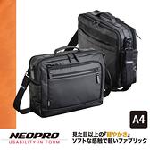 5/25配送【NEOPRO】日本機能防水系列 A4斜背包 側背包 日本製素材 雙夾層 20個口袋【2-766】
