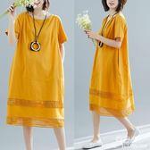 長裙 洋裝 mm夏季新款鏤空拼接大尺碼 女裝顯瘦減齡遮肚氣質公主棉麻連衣裙