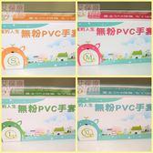 PVC無粉檢診手套 S號 M號 L號 XL號可選購 得意的人生【艾保康】