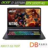 acer Nitro 5 AN517-52-76SP 17.3吋 i7-10750H 4G獨顯 FHD筆電(六期零利率)