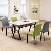 Homelike 維文仿石紋4尺餐桌椅組(一桌四椅)-含組裝四綠椅