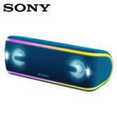 SONY SRS-XB41-L NFC/藍芽 防水隨身喇叭 藍色