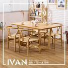 桌椅 餐桌椅組 佳櫥世界 Ivan伊凡Y chair復刻Y型一桌四椅 -C007+Y2【多瓦娜】