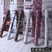 PVC牆紙磚塊自黏防水牆紙學生宿舍臥室客廳自貼壁紙創意裝飾牆貼