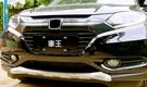 【車王汽車精品百貨】本田 HONDA HRV H-RV 原廠款 不銹鋼 前後下護板 前後護板 前後保桿飾條 擋板