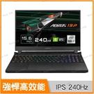 技嘉 GIGABYTE AORUS 15P XC 電競筆電 (送512G PCIe SSD)【15.6 FHD/i7-10870H/32G/RTX 3070/512G SSD/Buy3c奇展】