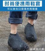 硅膠鞋套防水雨天男女防滑加厚耐磨底下雨天防水鞋套兒童防雨鞋套 優家小鋪