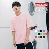 日本品牌 United Athle 5001 頂級柔棉素Tee 5.6 oz【UA500101】夏季新色