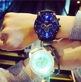 手錶男學生潮流非機械潮男生電子錶女生led韓版防水個性創意炫酷 QM 向日葵