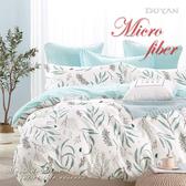 《DUYAN竹漾》舒柔棉雙人四件式舖棉兩用被床包組-水松葉影